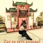 Op de achtergrond het altaar gewijd aan onze kungfu voorouders.