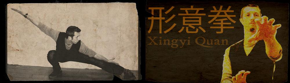 xingyiheaderlichter